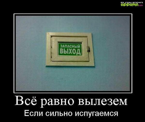 1287129938_demotivator8.jpg