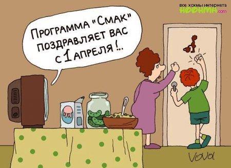 Новые анекдоты и фотоприколы ...: pictures11.ru/novye-anekdoty-i-fotoprikoly.html