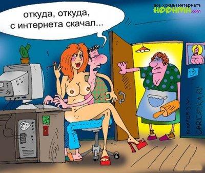 Анегдоти про порнуху